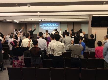 Congresso da família, em Taiwan.